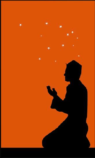 Cover Ramadhan Pedia